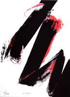 Работы  Paolo Favi - Astratto - Tiratura 10/100 watercolor бумага
