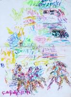 Quadro di  Guido Borgianni - Figure pastel papel