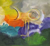 Work of Paolo da San Lorenzo - Composizione amorfa oil canvas