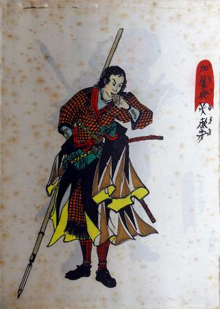 Quadro di  Anonimo Samurai 2  - Pittori contemporanei galleria Firenze Art