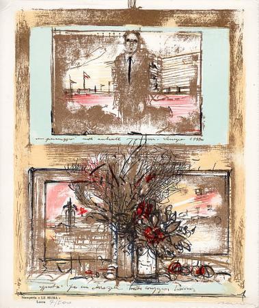 Quadro di firma Illeggibile Paesaggio Venezia / Toscana - litografia carta