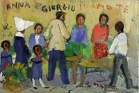 Quadro di Rodolfo Marma - Mercatino  olio cartone telato