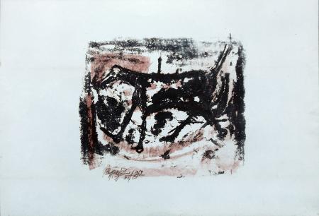 Art work by firma Illeggibile Primitivo - serigraphy paper