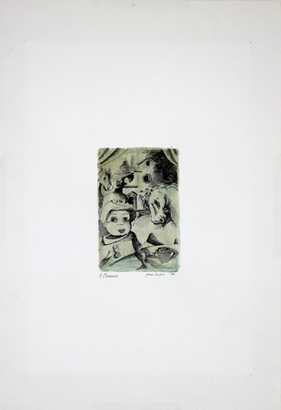 Art work by Giovanni Maranghi Composizione - lithography paper