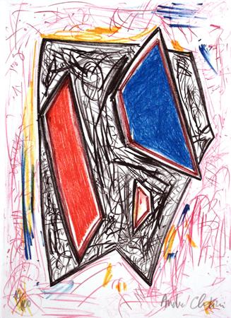 Quadro di Andrea Chiarantini Astratto - Tiratura 10/100 - litografia carta