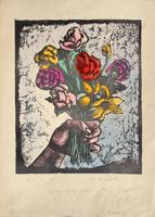 Quadro di firma Illeggibile - Mazzo di fiori litografia carta