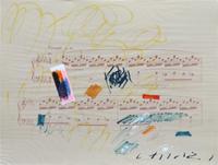 Quadro di Giuseppe Chiari - Vivace mista carta