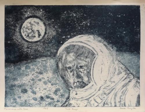 Quadro di Anna Brigida Il primo uomo sulla luna - litografia carta
