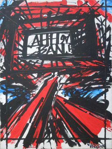 Art work by Vinicio Berti Antagonismo positivo 9V-BAN-H - oil canvas
